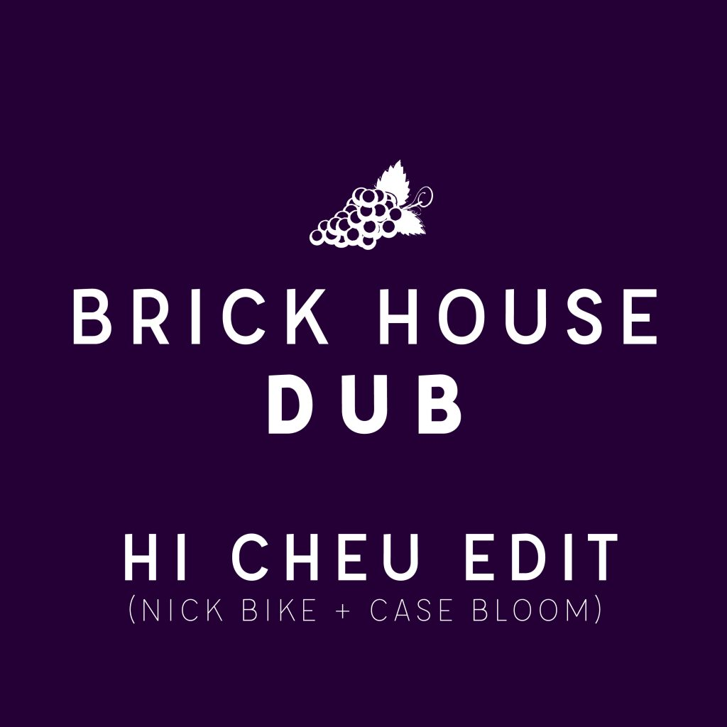 Brick House Cover